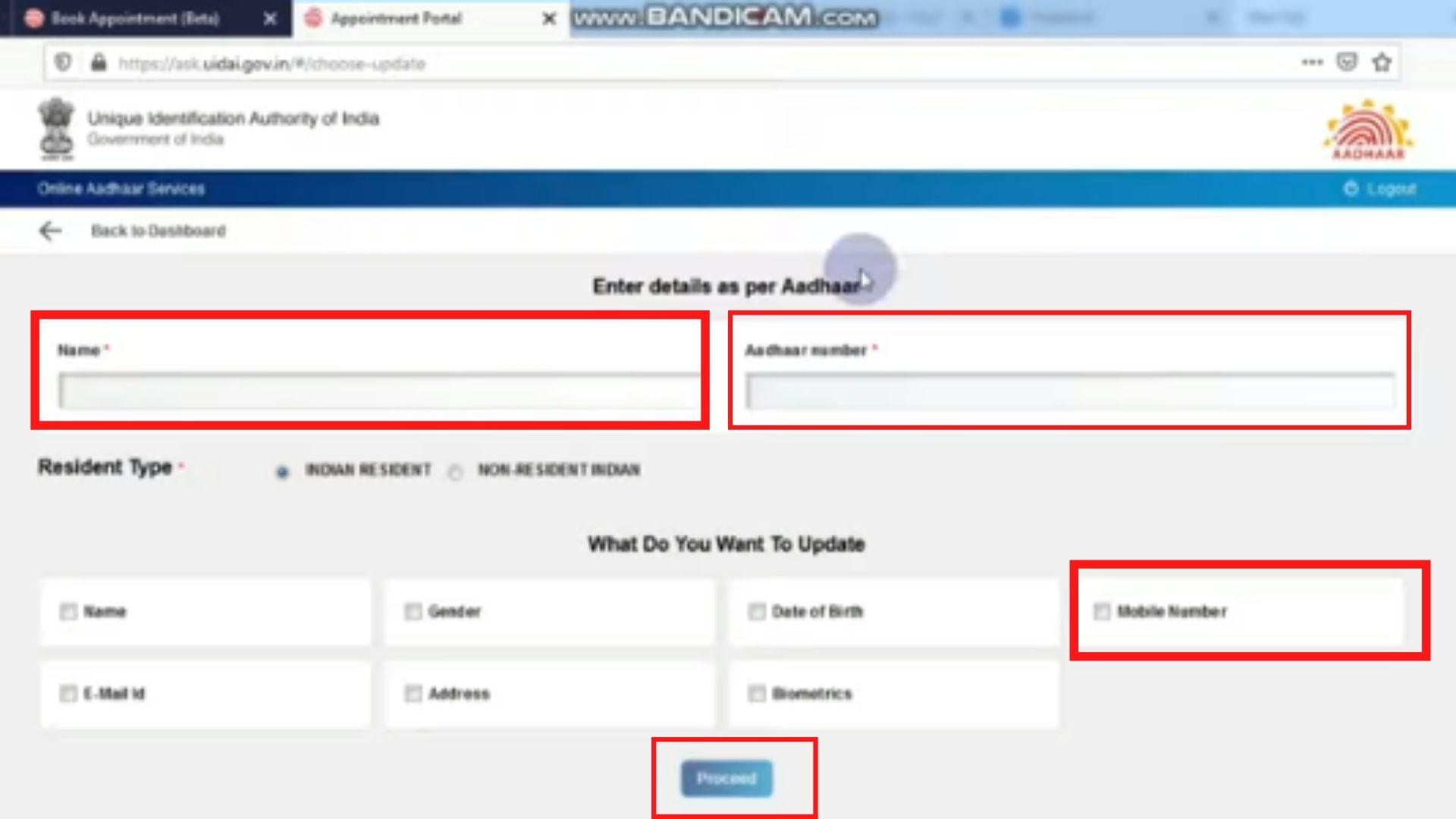 phone number on Aadhaar card online`