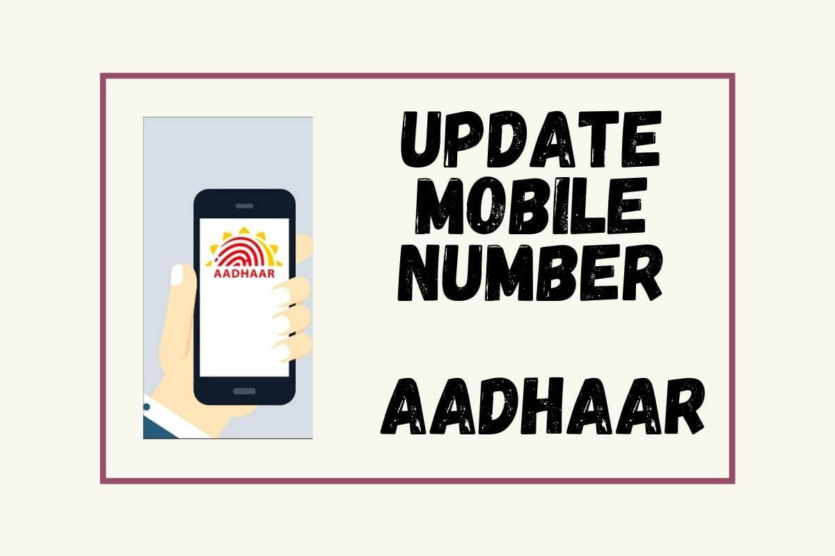 How to change Aadhar card mobile number online