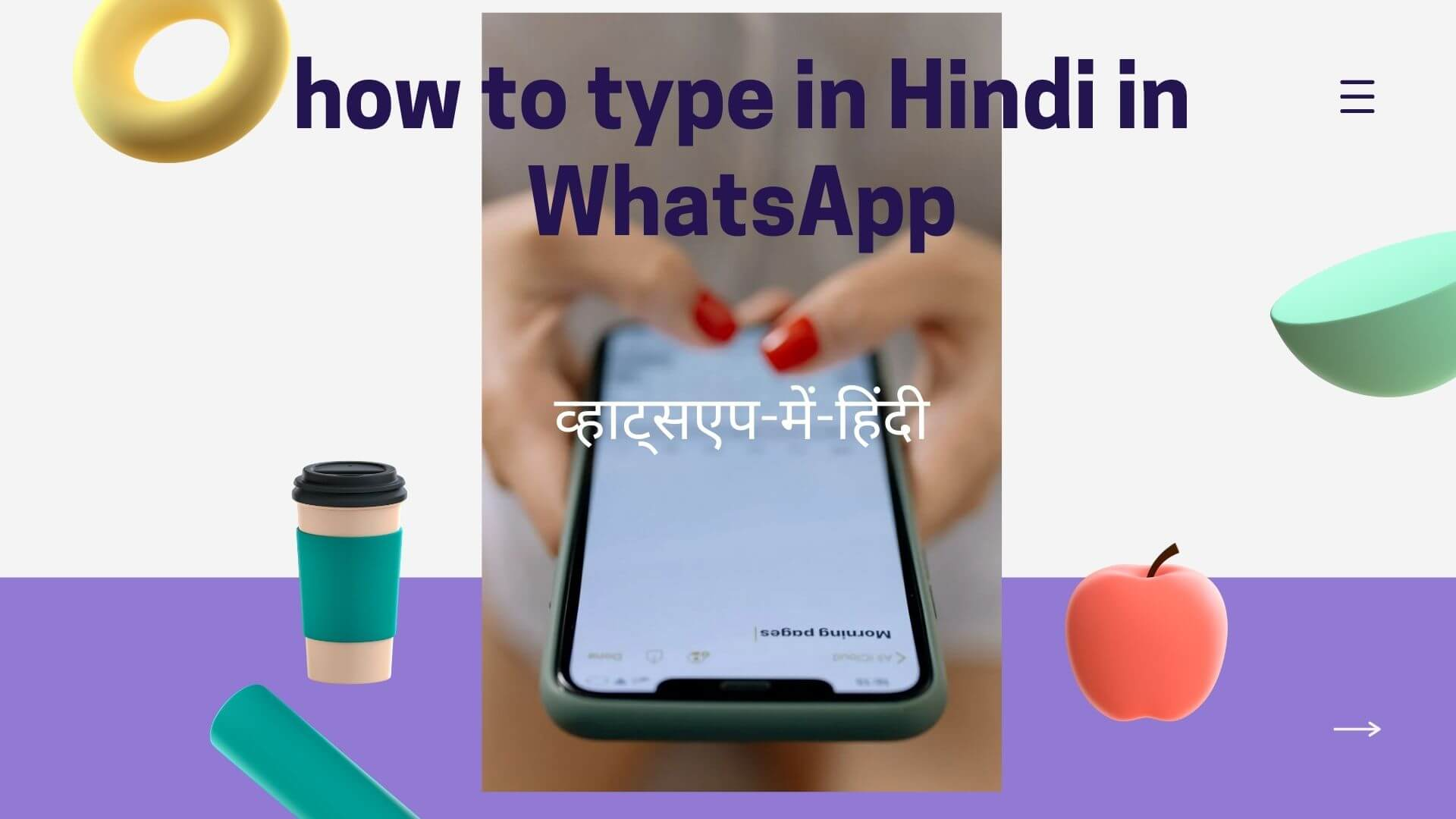 how to type in hindi in whatsapp